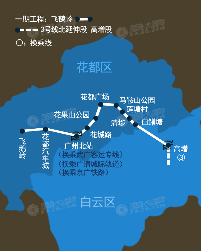 广州地铁西朗到佛山南海山智慧花海怎么去?